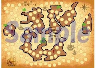 たかみ100マスシール台帳のコピー のコピー.jpg